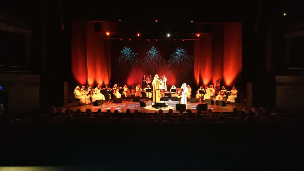 Concert of Philarmonic of Dubai
